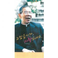 선교 리플렛 A안